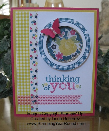 Shaker card a